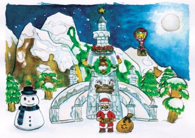 Augmented Reality Christmas Card App