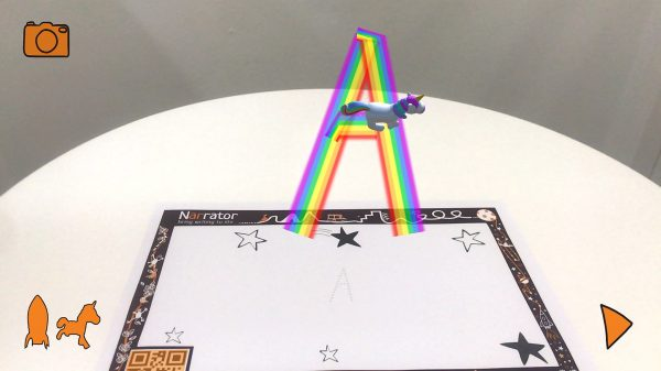 AR Write ABC Upper Case letters 1